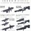 [P-Bandai] MG 1/100 Full Armor Gundam Ver Ka [Gundam Thunderbolt] Weapon & Armor Hanger Expansion Set thumbnail 5
