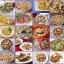 Nathary Quinoa Flakes เมล็ดควินัว แบบเฟลค 300 กรัม ควินัวเฟลก พร้อมทานโดยใช้ร่วมกับเครื่องดื่มประเภทนม และผลไม้ ทานง่าย มีรสอร่อย thumbnail 5