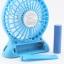 พัดลม Portable Lithium Battery Fan รุ่น ZDL - F68 ราคา 185 บาท ปกติ 460 บาท thumbnail 3