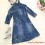 ชุดเดรสยีนส์ ตัวชุดปักด้วยด้ายลายดอกไม้ แขนยาวสามส่วน thumbnail 10
