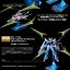 [P-Bandai] MG 1/100 Star Build Strike Gundam RG System Ver. thumbnail 4
