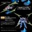 [P-Bandai] MG 1/100 Star Build Strike Gundam RG System Ver. thumbnail 4