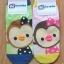A032**พร้อมส่ง**(ปลีก+ส่ง) ถุงเท้าแฟชั่นเกาหลี จมูก 3 มิติ ลายลิง มี 2 สี เขียว ชมพู เนื้อดี งานนำเข้า( Made in Korea) thumbnail 1