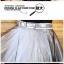เสื้อผ้าแฟชั่น set เสื้อ และกระโปรง พร้อมเข็มขัดสุดคุ้ม thumbnail 7
