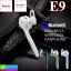หูฟัง บลูทูธ Hoco E9 ลดเหลือ 330 บาท ปกติ 780 บาท thumbnail 1