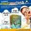 Ausway smart ALGAL DHA แพ็ค 3 กระปุก อัสเวย์ สามร์ท แอลเกิล ดีเอชเอ บำรุงสมองสำหรับเด็ก แพ็ค 3 กระปุก thumbnail 1