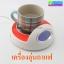 เครื่องอุ่นกาแฟ Cup Warmer With USB Hub ราคา 280 บาท ปกติ 650 บาท thumbnail 1