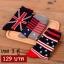 [เซต3คู่] ถุงเท้าลายธงชาติ ขนาดเท้าใส่ได้ทั้งชายและหญิง thumbnail 1