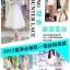 แฟชั่นเกาหลี set เสื้อและกระโปรง พร้อมส่ง thumbnail 5