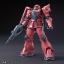 HG 1/144 MS-05S Char's Zaku I thumbnail 2