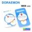 แบตสำรอง โดเรมอน Power Bank Doraemon 8800 mAh ราคา 390 บาท ปกติ 950 บาท thumbnail 1