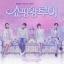 ซีรีย์เกาหลี Shopaholic Louis O.S.T - MBC Drama thumbnail 1