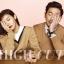 นิตยสารเกาหลี High Cut - Vol.142 ปก ฮาจีวอน พร้อมส่งค่ะ thumbnail 2