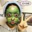 Animal face whitening mask 1 กล่อง บรรจุ 10 แผ้น thumbnail 4