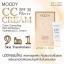 Moody CC Cream SPF30 PA+++ มาพร้อมคุณสมบัติ 9 in 1 ในหลอดเดียว thumbnail 2
