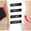 กางเกงในเก็บพุงสีดำ,สีเนื้อ (M,L) thumbnail 3