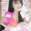 PADASO พาดาโซ่ ผลิตภัณฑ์ที่ผู้หญิงให้ความไว้วางใน 30เม็ด thumbnail 6
