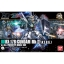 HGUC 1/144 Gundam Mk-II REVIVE Ver. thumbnail 1