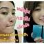 Hybeauty Abalone Beauty Cream (ABC) สุดยอดครีมบำรุงผิว จากเกาหลี ครีมบำรุงเพื่อเพิ่มพลังผิว พร้อมคืนความอ่อนเยาว์สู่ผิวสดใส thumbnail 34