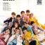 นิตยสาร 10+Star 2016.2 หน้าปก SEVENTEEN thumbnail 2
