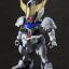 NXEDGE STYLE Gundam Brabatos thumbnail 2