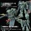 [P-Bandai] MG 1/100 Geara Doga (Unicorn Ver.) thumbnail 2