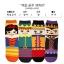 A030**พร้อมส่ง**(ปลีก+ส่ง) ถุงเท้าแฟชั่นเกาหลี ข้อสูง มี 4 แบบ เนื้อดี งานนำเข้า( Made in Korea) thumbnail 1