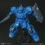 HG 1/144 MS-04 Bugu (Ramba Ral Unit) thumbnail 3