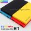Parkman H1 Power bank แบตสำรอง 6200 mAh ราคา 279 บาท ปกติ 790 บาท thumbnail 1