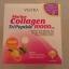 Vistra Collagen 10000 mg - วิสทร้า มารีน คอลลาเจน ไตรเปปไทด์ 10000 มก. รสส้ม thumbnail 1