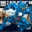 HGUC 1/144 BLUE DESTINY UNIT 2 thumbnail 1