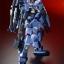 [P-Bandai] HGUC 1/144 RX-80PR Pale Rider [Heavy Equipment Ver] thumbnail 1