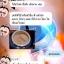 Hybeauty Abalone Beauty Cream (ABC) สุดยอดครีมบำรุงผิว จากเกาหลี ครีมบำรุงเพื่อเพิ่มพลังผิว พร้อมคืนความอ่อนเยาว์สู่ผิวสดใส thumbnail 41