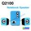 ลำโพง Q2100 Notebook Speaker ราคา 330 บาท ปกติ 825 บาท thumbnail 1