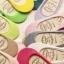 S248**พร้อมส่ง** (ปลีก+ส่ง) ถุงเท้าคัทชู มีซิลิโคนกันหลุดด้านหลัง เป็นถุงเท้าเพื่อสุขภาพ ผลิตจากเส้นใยไผ่ (bamboo fiber) คละสี มี 12 คู่/แพ็ค เนื้อดี งานนำเข้า(Made in China) thumbnail 1