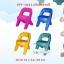 FPT-1041 เก้าอี้หลากสี ราคา/ตัว thumbnail 1