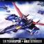 PG FX-550 Skygrasper thumbnail 1