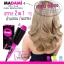 Madami Curl Revolution แปรงม้วนผม หวีม้วน หวีทำลอน ทำผมตรง thumbnail 3