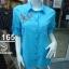 ( H 1165 ) เสื้อเชิ้ตงานปัก thumbnail 4