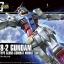 HGUC 1/144 RX-78-2 Gundam [Revive Ver.] thumbnail 1