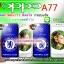 เคส oppo A77 pvc ลายเชลซี ภาพให้สีคอนแทรส สดใส ภาพคมชัด มันวาว thumbnail 1