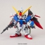 SD GUNDAM EX-STANDARD 009 Destiny Gundam thumbnail 2