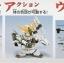 BB209 Nu Gundam (HWS Ver.) thumbnail 2