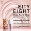 EIGHTY EIGHT Dewy Face Glow เอตี้ เอท ดิวอี้ เฟส โกลว์ เบสเพิ่มความเปล่งประกายสว่างใสแบบมีออร่า thumbnail 8