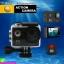 กล้อง 4K Wi-Fi Action Camera ของแท้ 100 % ลดเหลือ 1,490 บาท ปกติ 2,990 บาท thumbnail 1