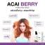 Acai Berry Hair Serum อาคาอิเบอร์รี่ แฮร์เซรั่ม thumbnail 1