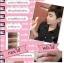 มาส์กบำรุงปากฟองฟู่ Oxyjel Fabulous Lip Bubble O2 Cleanser and Mask thumbnail 3