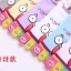 S035 **พร้อมส่ง** (ปลีก+ส่ง) ถุงเท้านิ้ว แฟชั่นเกาหลี มี 9 ลาย เนื้อดี งานนำเข้า (Made in china) thumbnail 14