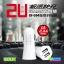 ที่ชาร์จรถ Golf 2 USB (1A. / 2.4A.) GF-C04 ลดเหลือ 100 บาท ปกติ 250 บาท thumbnail 1