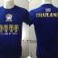 เสื้อยืด ทีมชาติไทย ลาย ราชาAEC สีน้ำเงิน T-TTAN thumbnail 1